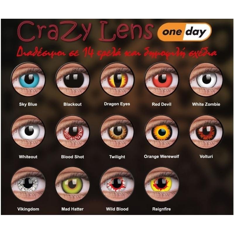 7e05418a06 Φακοί Επαφής Crazy Lens 1-Day (2 φακοί)