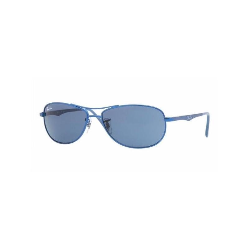 188b5bda2a Προσφορά Cosmoptical γυαλιά ηλίου Ray-Ban RJ 9528 S 235 80