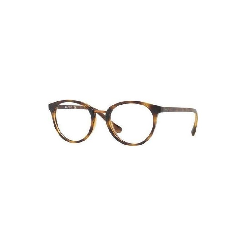 6494baa747 Προσφορά Cosmoptical γυαλιά οράσεως Vogue VO 5167 W656